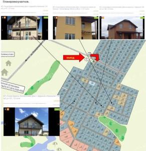 план участков кп Тихий Берег, с фото домов