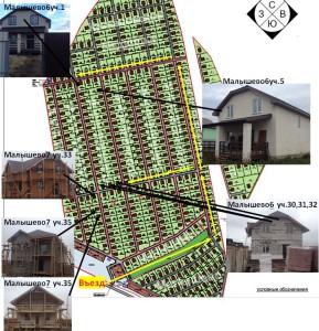 схема КП Кузнецовское Подворье, с домами (Мал6 уч.1,5,30,31,32. Мал7 уч.33,35,37)