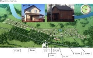 схема поселка Велино (с разбивкой участков и визуализацией домов)
